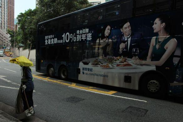 happy few Hong Kong
