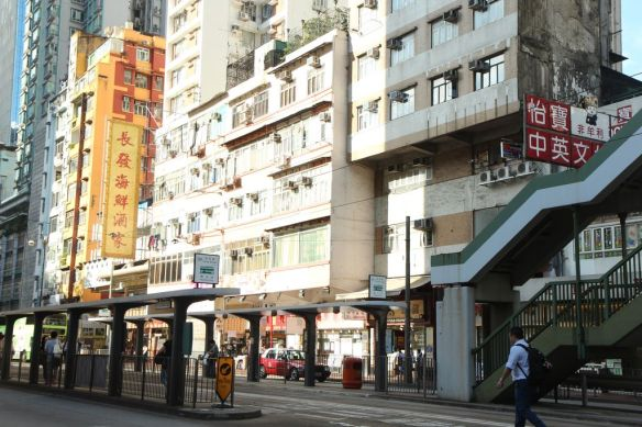 géométrie Hong Kong