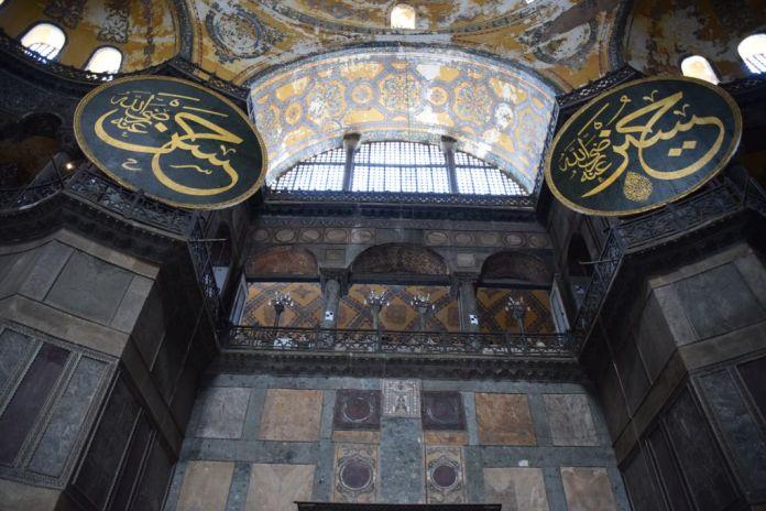panneaux calligraphiques sainte sophie istanbul