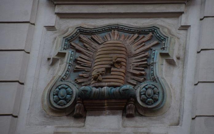 ruche Budapest Hongrie Hungary