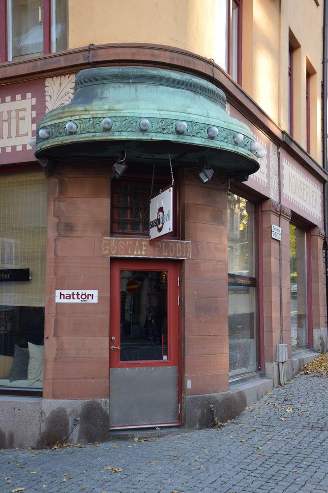 porte angle musée strindberg stockholm suède