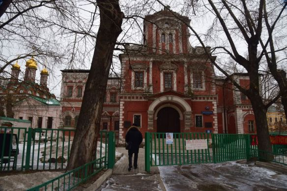 palais domaine kirillov moscou moscow russie russia
