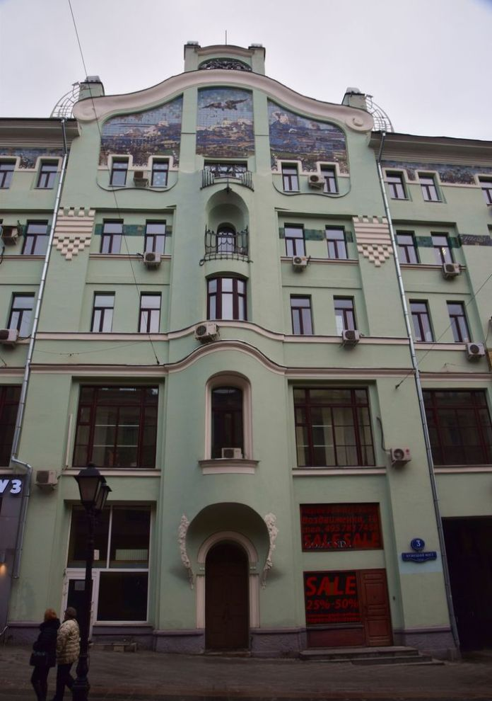 maison sokol moscou moscow russie russia