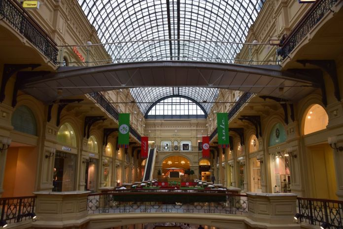 galeries Goum moscou moscow russia russie