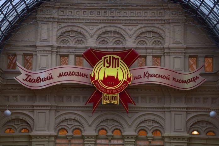 goum symbole de moscou moscow russie russia