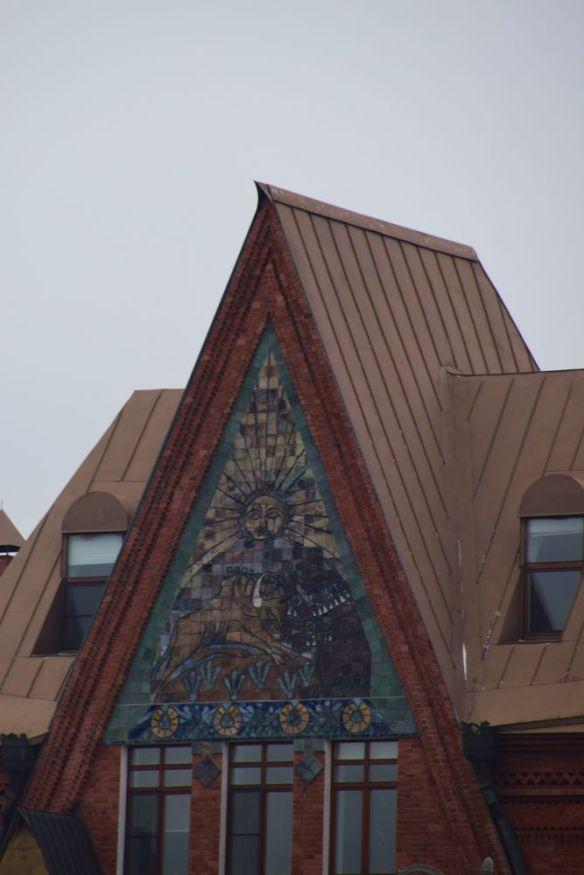 céramique maison Pertsov moscou moscow russie russia