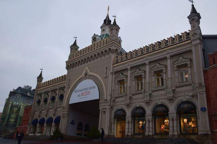 façade tretiakov moscou moscow russie russia