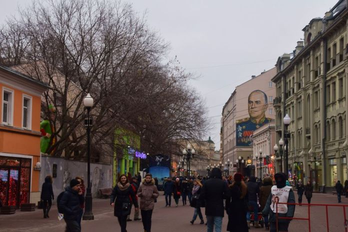 rue Arbat Moscou moscow russie russia