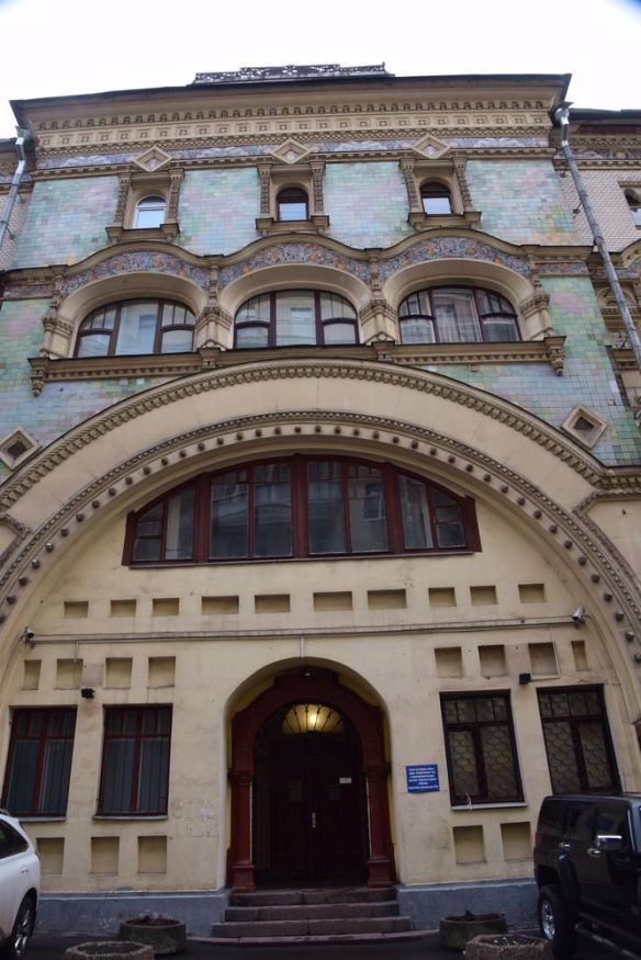 immeuble art nouveau moscou moscow russie russia