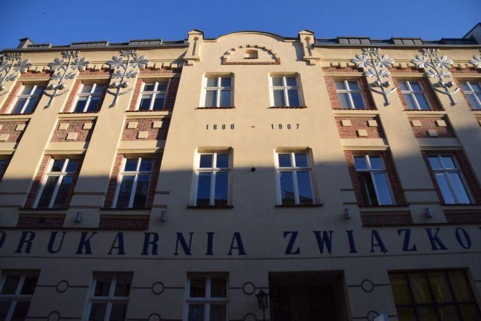 ancienne imprimerie zwiazkowa à cracovie