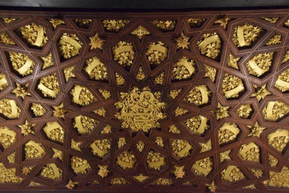 plafond à caissons université pontificale comillas