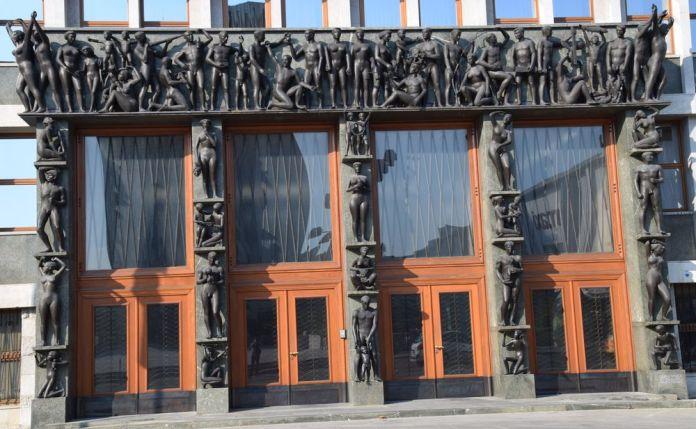 porte du parlement de ljubljana