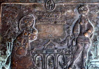 plaque rey de los vinos madrid