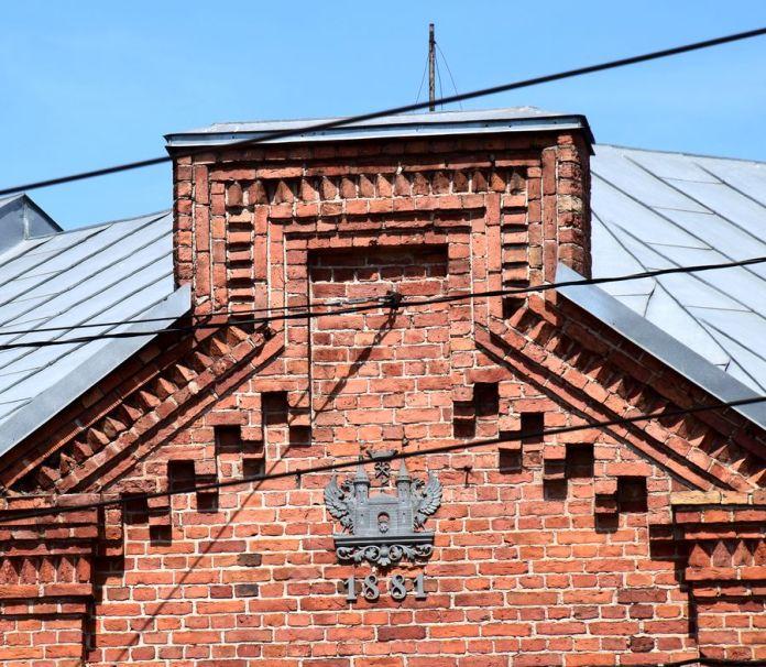 entrepôt riga 1881